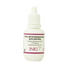 Гель регенерирующий для ресниц с гиалуроновой кислотой eyelashes gel with HA. Объём 20 мл.